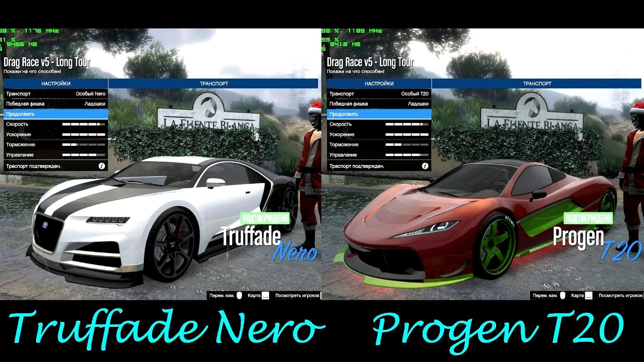 GTA 5 DLC - NEW Truffade Nero VS Progen T20  Best Supercar :) by Alex VS