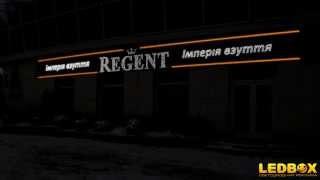 REGENT(, 2012-07-17T07:30:01.000Z)