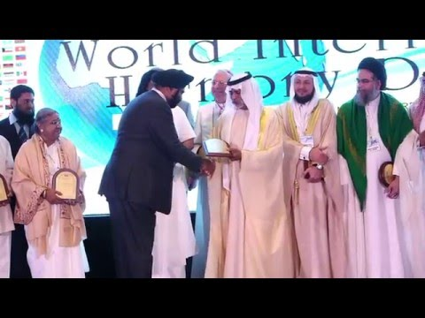 World Interfaith Harmony Day UAE - Highlights