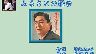 作詞 清水みのる、作曲 長津義司 唄 田端義夫(1953年) 1973年「春日八...