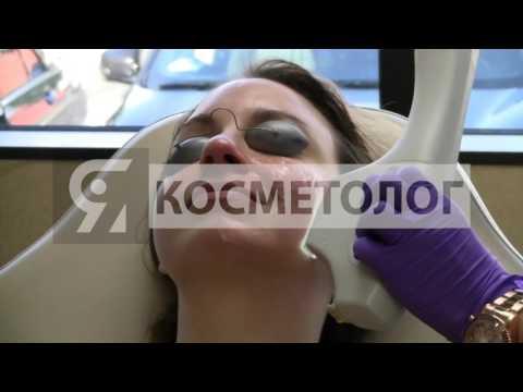 Косметология -