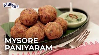 Masala Paniyaram Recipe | Mysore Masala Paniyaram