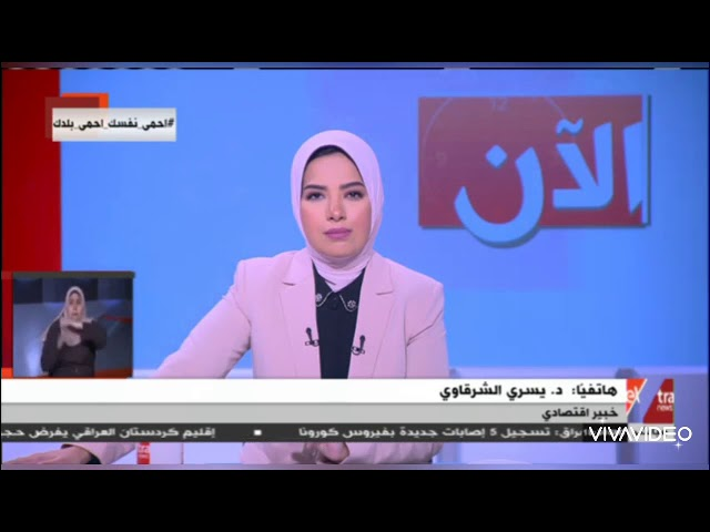 رئيس جمعية رجال الاعمال المصريين الافارقه يعقب علي خطابات السيد الرئيس اليوم  من الجانب الاقتصادي