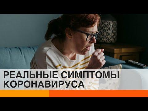 COVID-19: инфицированная украинка
