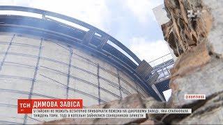 На Вінниччині не можуть приборкати пожежу на цукровому заводі