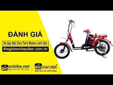 đánh giá xe đạp điện Zero Terra Motors vành tăm