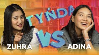 Tynda: Zuhra vs Adina (Bir Toqsan)