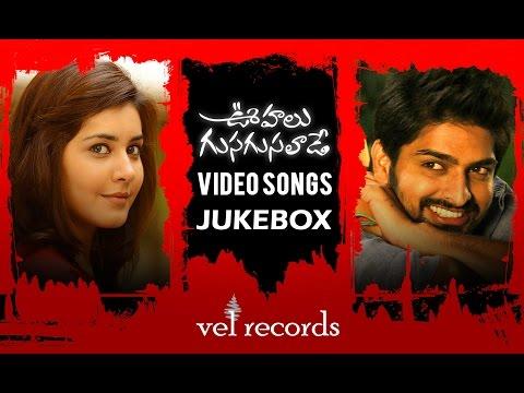Oohalu Gusagusalade Full Video Songs Jukebox HD - Vel Records