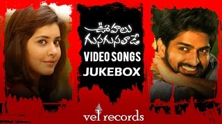 Oohalu Gusagusalade Full Video Songs Jukebox HD - Vel Records