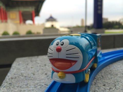 【trem de brinquedo】Tomy Doraemon @ Chiang Kai-shek Memorial Hall 00329 pt