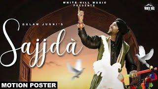 Sajjda (Motion Poster) Gulam Jugni | Releasing on 23rd March | White Hill Music