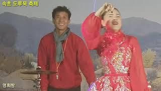 #점팔이 속초 도루묵축제 11월16일~25일(10일간)…