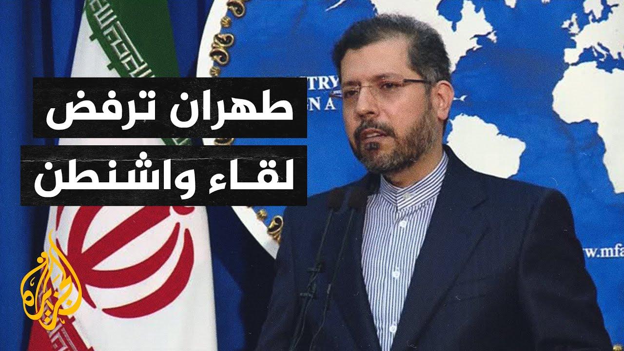خطيب زاده: أي لقاءات بين طهران وواشنطن رهن بتغيير السياسة الأمريكية  - نشر قبل 3 ساعة