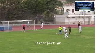 ΑΨΕΣ Πυθαγόρας - ΑΙΑΣ Σαλαμίνας 0-6 τα γκολ