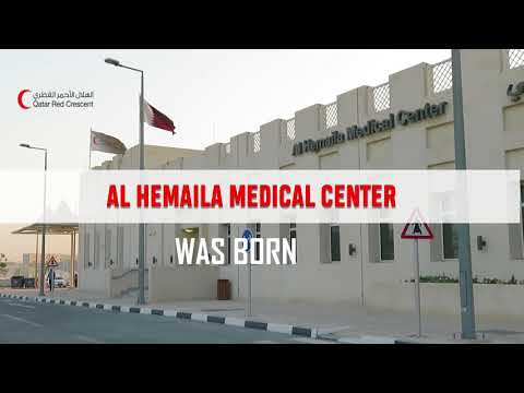 AL HEMAILA MEDICAL CENTER