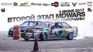 Video Moscow Drift Wars 2 этап download MP3, 3GP, MP4, WEBM, AVI, FLV September 2018