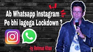 WhatsApp Instagram Server Down | Rehman Khan | Comedy | Satire