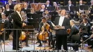 Orff Carmina burana - SilvesterKonzert - BPO 2004 Rattle -Ego sum Abbas