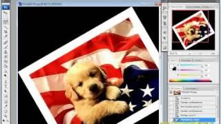 PhotoShop Урок02. Поворот и обрезка изображения.