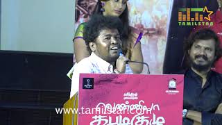 Vennila Kabaddi Kuzhu 2 Movie Audio Launch