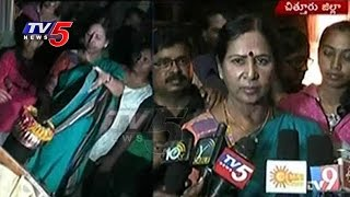 Sankranti Festival 2016 | Galla Aruna Kumari Bhogi Celebrations In Chittoor District | TV5 News