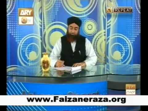 Asking Contact No  Of Mufti Akmal Sahab (Just for Fans)