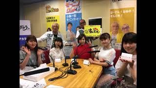 2018年7月3日放送 東海ラジオの番組に生出演.