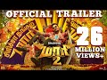Maari 2 - Official Trailer (Tamil) - Dhanush | Balaji Mohan | Yuvan Shankar Raja Whatsapp Status Video Download Free