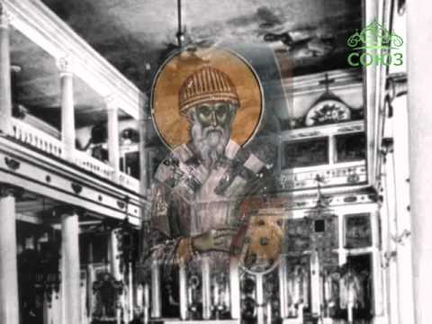 Церковный календарь. 14 октября. Священномученик Алексий Ставровский, пресвитер