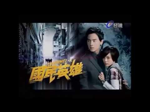 I want to kiss Joe Cheng part 1