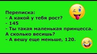 Анекдоты Подборка анекдотов Выпуск 27