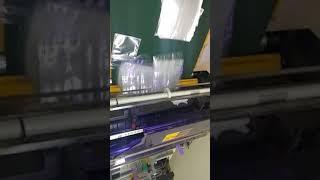 비닐포장지 절단과정