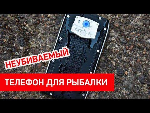 Купил НЕУБИВАЕМЫЙ телефон ДЛЯ РЫБАЛКИ. Blackview BV7000. Распаковка и первый взгляд.
