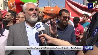 الأردن .. وقفةٌ احتجاجيةٌ رفضا لمشروع قانون ضريبة الدخل وسطَ عمّان - (28-9-2018)