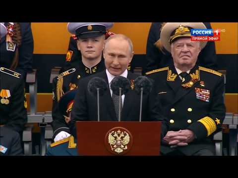 Russian Army Parade, Victory Day 2019 Парад Победы!