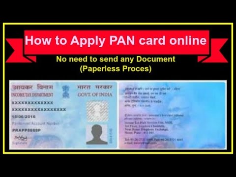 How to apply pan card online paperless 2017 /