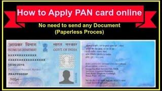 How To Apply Pan Card Online Paperless 2017 / Apply Pan Card Online Using Aadhaar Number