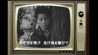 ボーカル・ショップ - 忍者部隊月光