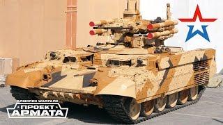 Боевая машина поддержки танков БМПТ-72 «Терминатор-2»