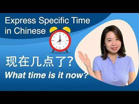 Telling The Time In Chinese – Day 38: What Time Is It Now?现在几点了?| Learn Chinese For Beginners
