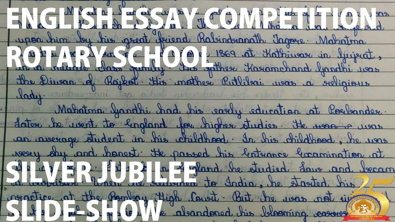english essay writing slideshow rotary school uran silver  english essay writing slideshow rotary school uran silver jubilee