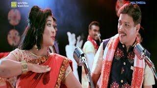 Tumake Paboloi Anupam Saikia Gitanjali Gogoi Mp3 Song Download
