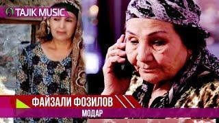 Файзали Фозилов - Модар | Faryzali Fozilov - Modar