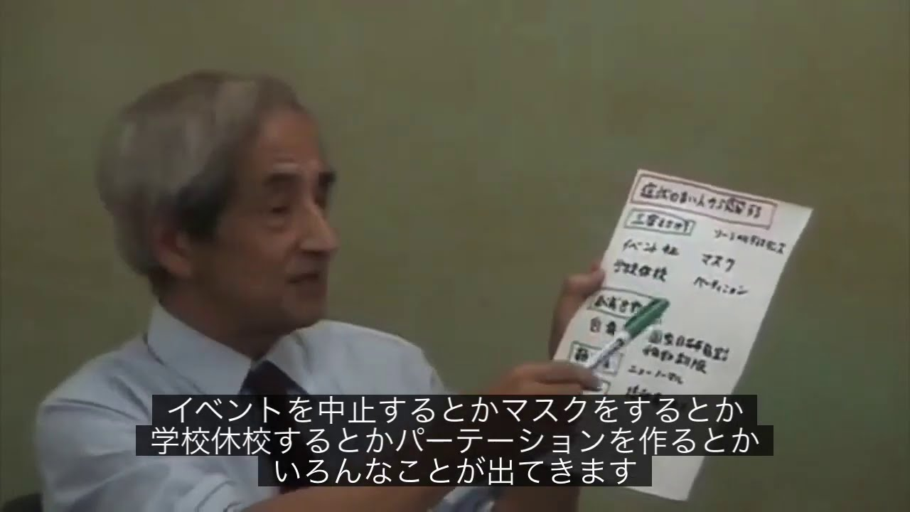 眞 大橋 徳島 大学 新型のコロナ感染症予防対策についての共同宣言