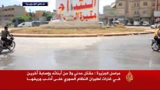 قتلى بغارات للطيران السوري على إدلب وريفها