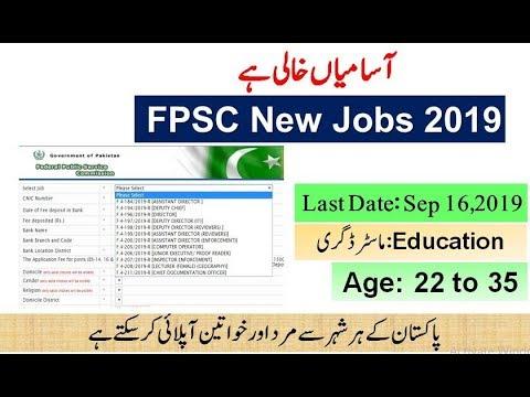 FPSC Jobs 2019 – Latest Advertisement No. 09/2019 Apply Online