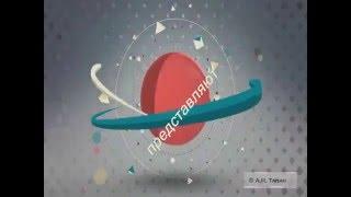 """ГТО в России: Возможности """"АРМ преподавателя ВФСК ГТО"""""""