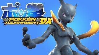 Time Out, Time Out! (Pokken Tournament DX w/ ChocolateMilkGamer)