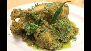 Kothimbir Chicken | Non -veg Recipe | Sanjeev Kapoor Khazana