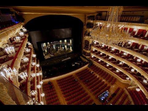 Большой театр. Лазерное шоу.